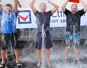Акция обливания водой для «Регистра против рака»