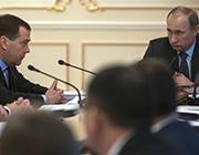 Вопрос<br/>премьер-министру РФ Дмитрию Медведеву