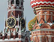 Русфонд открыл<br/> в Москве бюро<br/> и вышел в «МК»