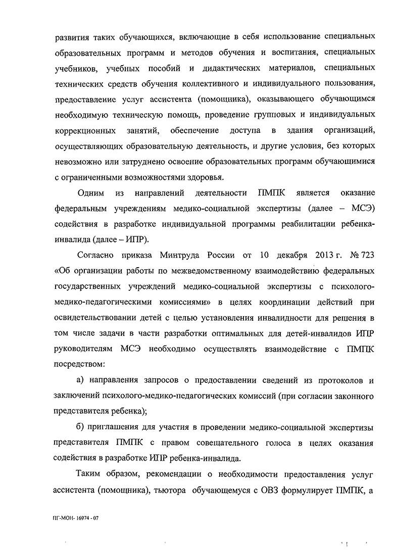 Ярославль госпожа карина 26 фотография