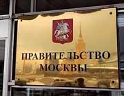 Пять вопросов мэру Москвы Сергею Собянину