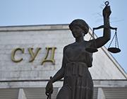 Годовой отчет проекта «Правонападение»