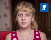 Акция помощи<br/> Алисе Соловых