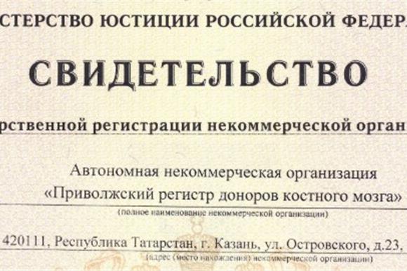 Приволжский РДКМ создан