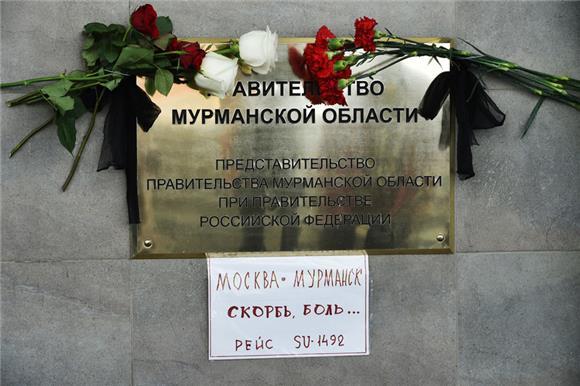 Русфонд начал выплаты семьям погибших ипострадавшим вавиакатастрофе вШереметьево