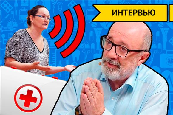 Почему главный трансфузиолог Минздрава позволяет себе публично лгать