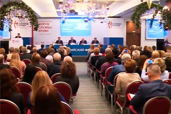 Национальный РДКМ на форуме Службы крови