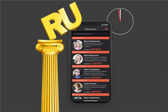 Премия Рунета, темная тема иполсекунды