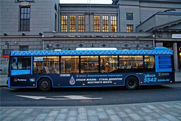 Автобусы «Спасительная пересадка» вышли намаршруты вобеих столицах