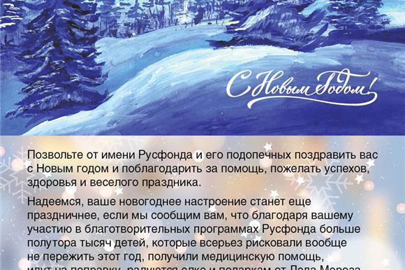 СНовым годом иРождеством, дорогие друзья!