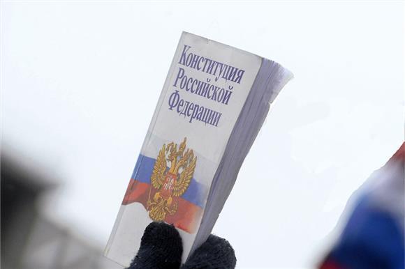 Президент Русфонда и другие представители НКО приняли участие в первой встрече рабочей группы по подготовке поправок к Конституции РФ