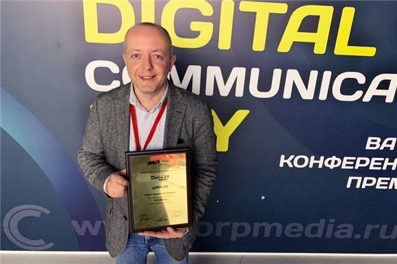 Мобильные приложения Русфонда получили премию Digital Communications Awards