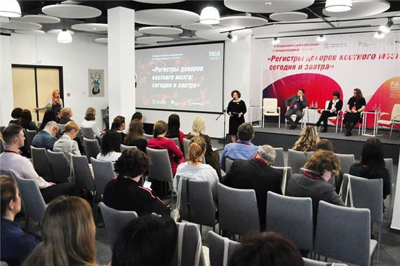 Открылась II Всероссийская конференция «Регистры доноров костного мозга: сегодня и завтра»