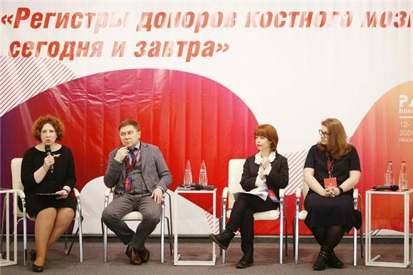 Регистры встретились вМоскве