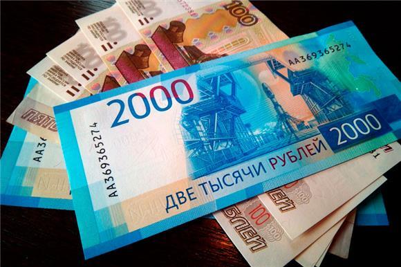 Минэкономразвития предложило расширить список НКО, запомощь которым бизнесу полагается налоговый вычет