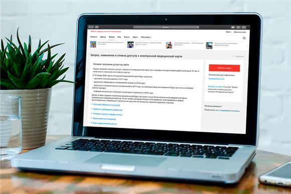 Вовремя эпидемий можно будет получить больничный или рецепт ввиде электронного документа