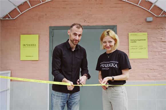 ВМоскве открылась консультационная служба «Ночлежки»