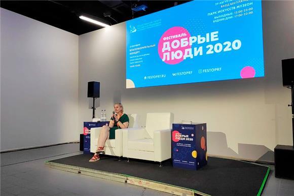 Координатор Национального РДКМ провела лекцию на фестивале «Добрые люди – 2020»