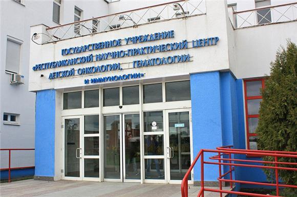 ВМинске арестованы сотрудники Республиканского центра детской онкологии