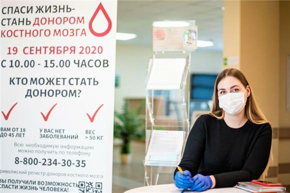 ВоВсемирный день донора костного мозга Русфонд, Национальный РДКМ, Кровь5 иволонтерские движения России провели акции порекрутингу в40городах страны