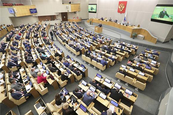 Президент РФпредложил правительству обеспечить участие НКО вгосударственной политике