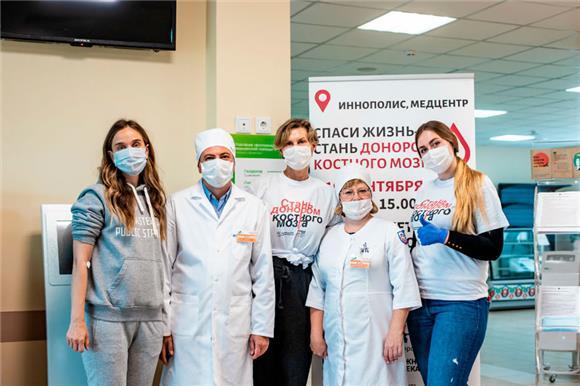 ВНациональный регистр вступили 49добровольцев изИннополиса– наукограда близ Казани