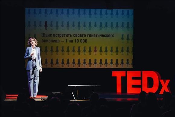 Наконференции TEDxNovosibirskWomen вНациональный РДКМ вступили 34добровольца