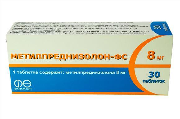 Минпромторг работает над увеличением объема импортных поставок метилпреднизолона