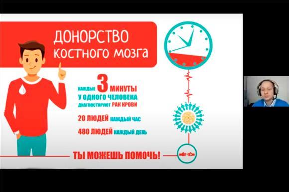 Вшколах Мурманской области прошел открытый урок одонорстве крови икостного мозга