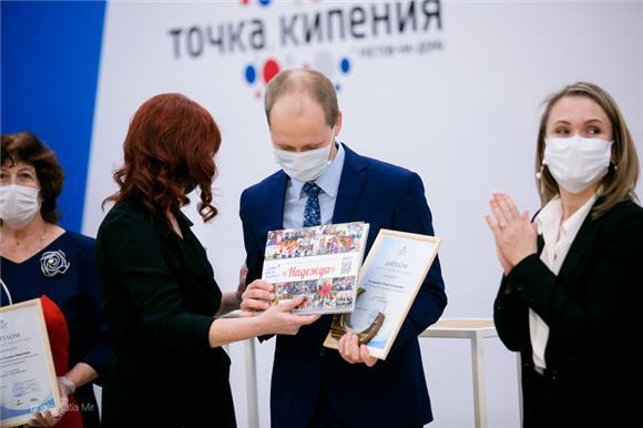 Сотрудник Национального РДКМ награжден Премией добра памяти Федора Тахтамышева
