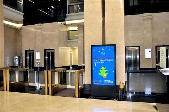 Компания Indoor Group бесплатно разместила рекламный ролик Русфонда вбизнес-центрах Петербурга