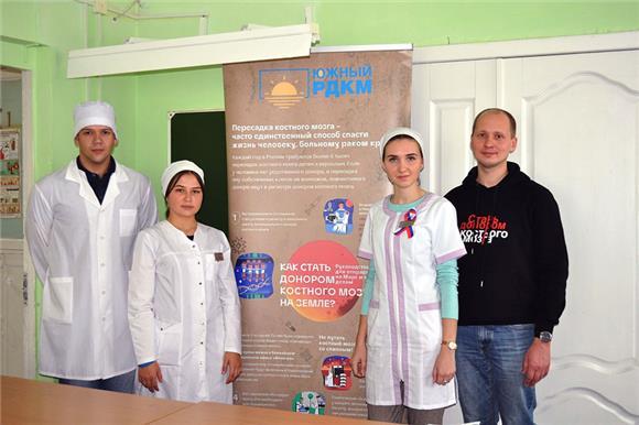 25 студентов-медиков Белореченского медколледжа вступили в регистр доноров костного мозга