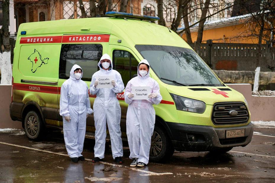 Сотрудники Крымского республиканского центра медицины катастроф и скорой медицинской помощи (Симферополь)