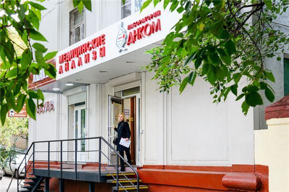 Сеть медицинских офисов ДНКОМ присоединилась кработе сдонорами– добровольцами Национального РДКМ