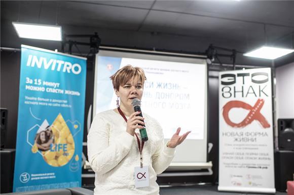 Вмосковском отделении фонда «Клуб добряков» начались лекции одонорстве костного мозга