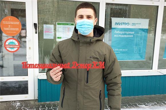 Волонтер изУхты привлек квступлению вНациональный РДКМ 20земляков