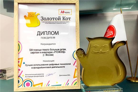 «Премия