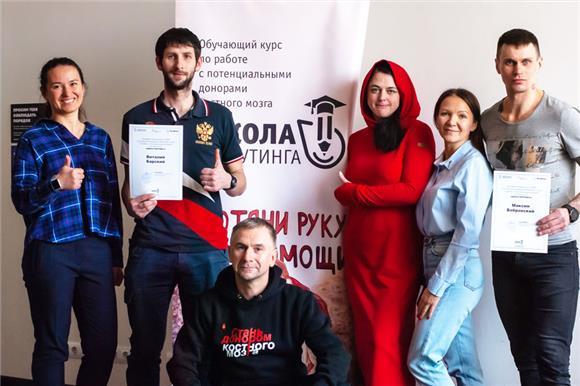 В Петербурге завершилась Школа рекрутинга Национального РДКМ