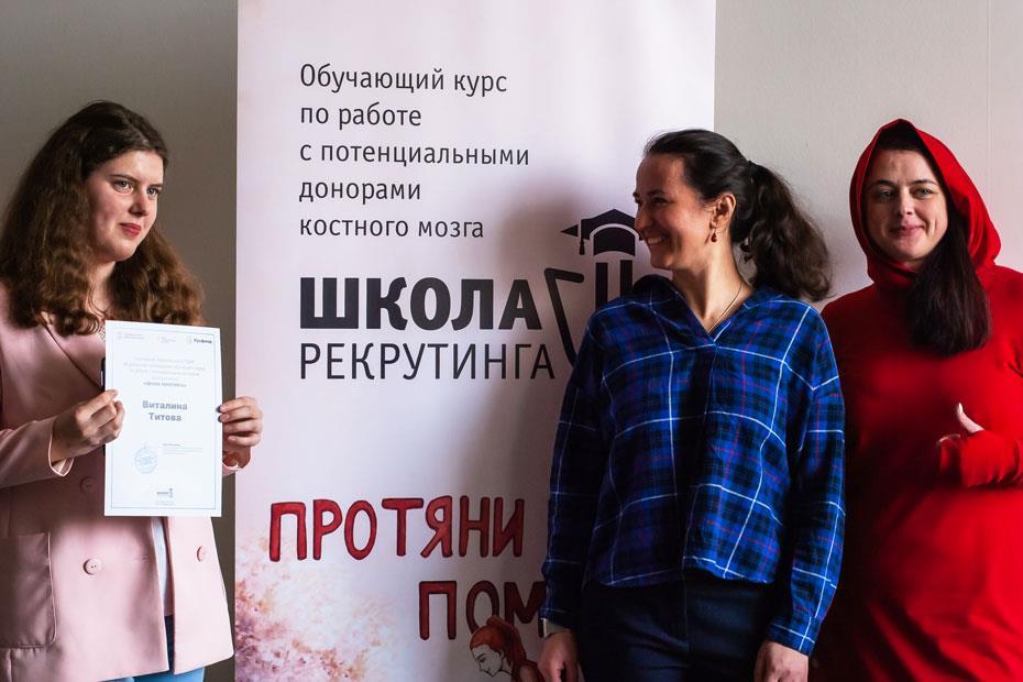 Вручение сертификатов прошедшим обучение
