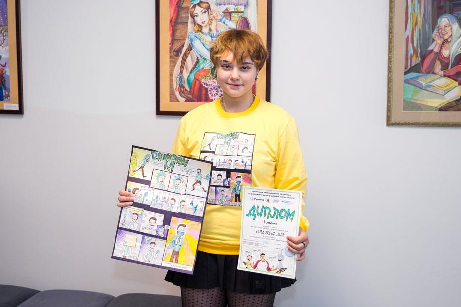 Лия Ситдикова (1-е место на конкурсе)