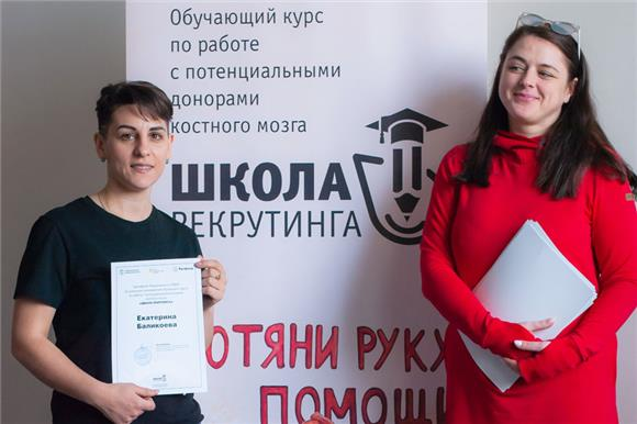 Волонтер Национального РДКМ рассказала участникам молодежного форума наЧукотке одонорстве костного мозга