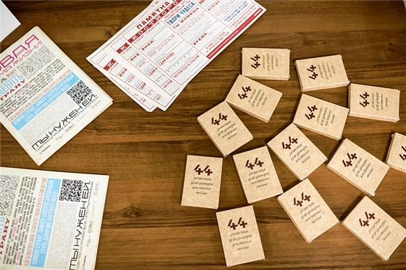 20апреля вМедицинском институте имени Березина Сергея можно будет вступить вНациональный РКДМ