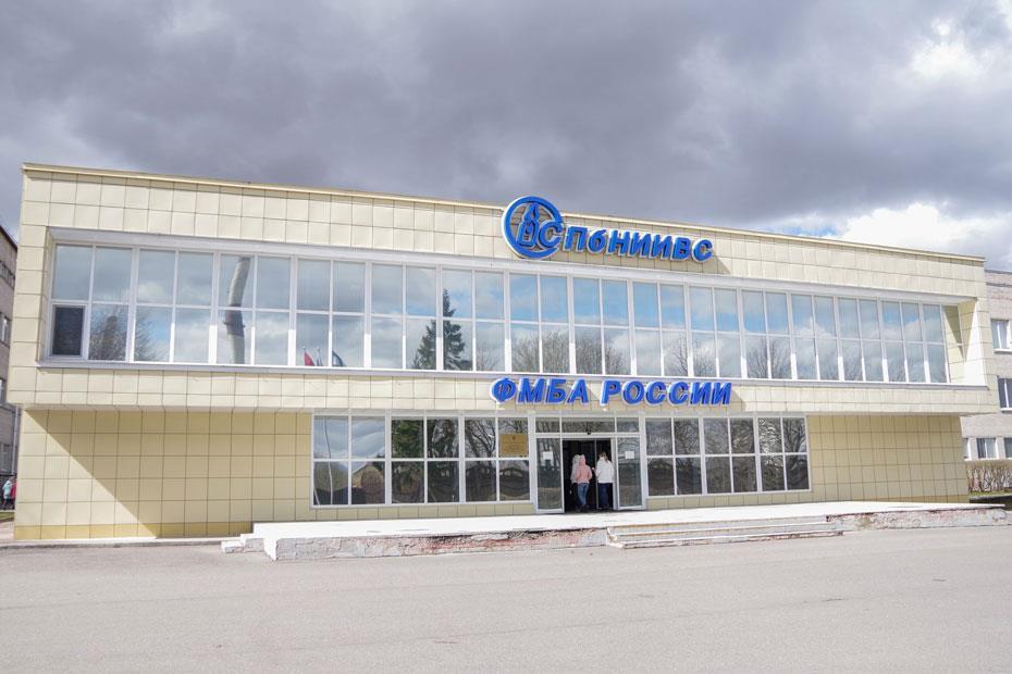Здание Санкт-Петербургского НИИ вакцин и сывороток ФМБА России