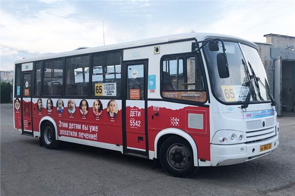 ВКраснодаре курсирует автобус срекламой Русфонда ифотографиями восьми детей, которым выпомогли