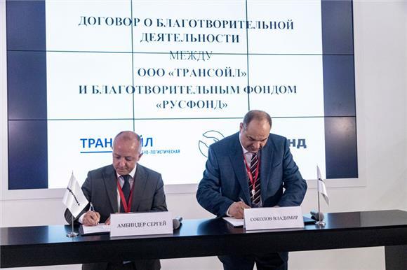 Компания «Трансойл» вложит 5млнруб.вразвитие донорства костного мозга наюге России