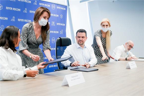 Национальный РДКМ, Русфонд иПочты России подписали соглашение осотрудничестве. Сдать мазок для вступления врегистр теперь можно усебя дома