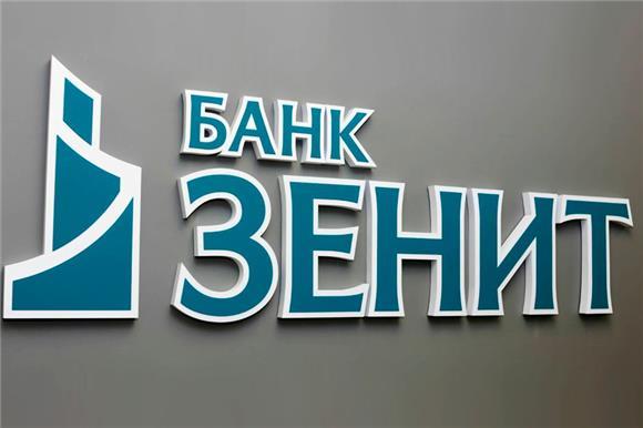 Банк «Зенит» поможет детям Русфонда