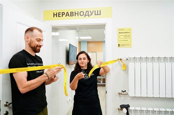 «Ночлежка» вМоскве открыла душевую для бездомных