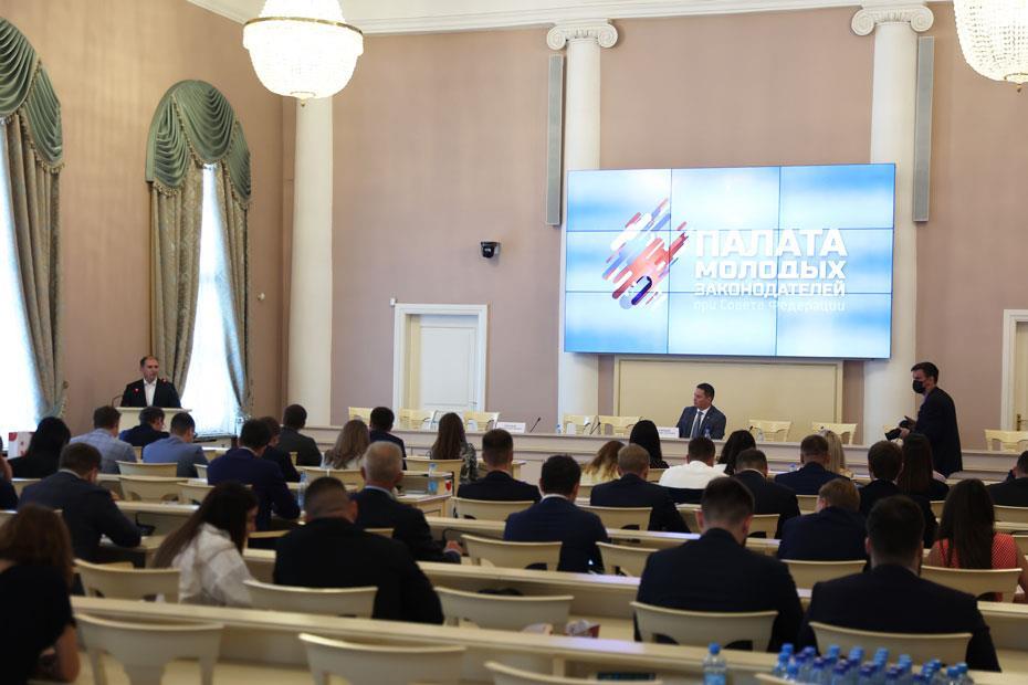 Форум Палаты молодых законодателей при Совете Федерации РФ проходил в Таврическом дворце с29июля по 1 августа