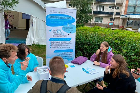 39участников молодежного форума «Ладога'21» решили вступить вНациональный РДКМ